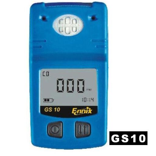 恩尼克思GS10便攜式氣體檢測儀