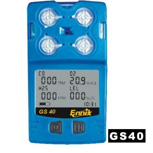 恩尼克思GS40四合一氣體檢測儀