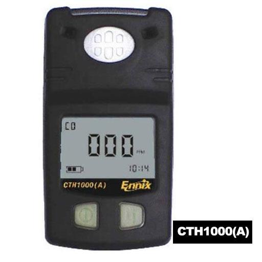 恩尼克思CTH1000A礦用一氧化碳測定器