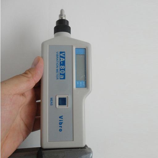 VA-80A測振儀VA80A