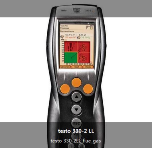 testo 330-2 LL - 煙氣分析儀套裝 訂貨號 510632 3307