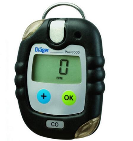 德爾格drager Pac 3500單一氣體檢測儀