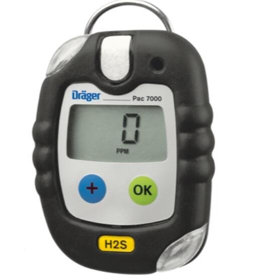 德爾格drager Pac7000單一氣體檢測儀
